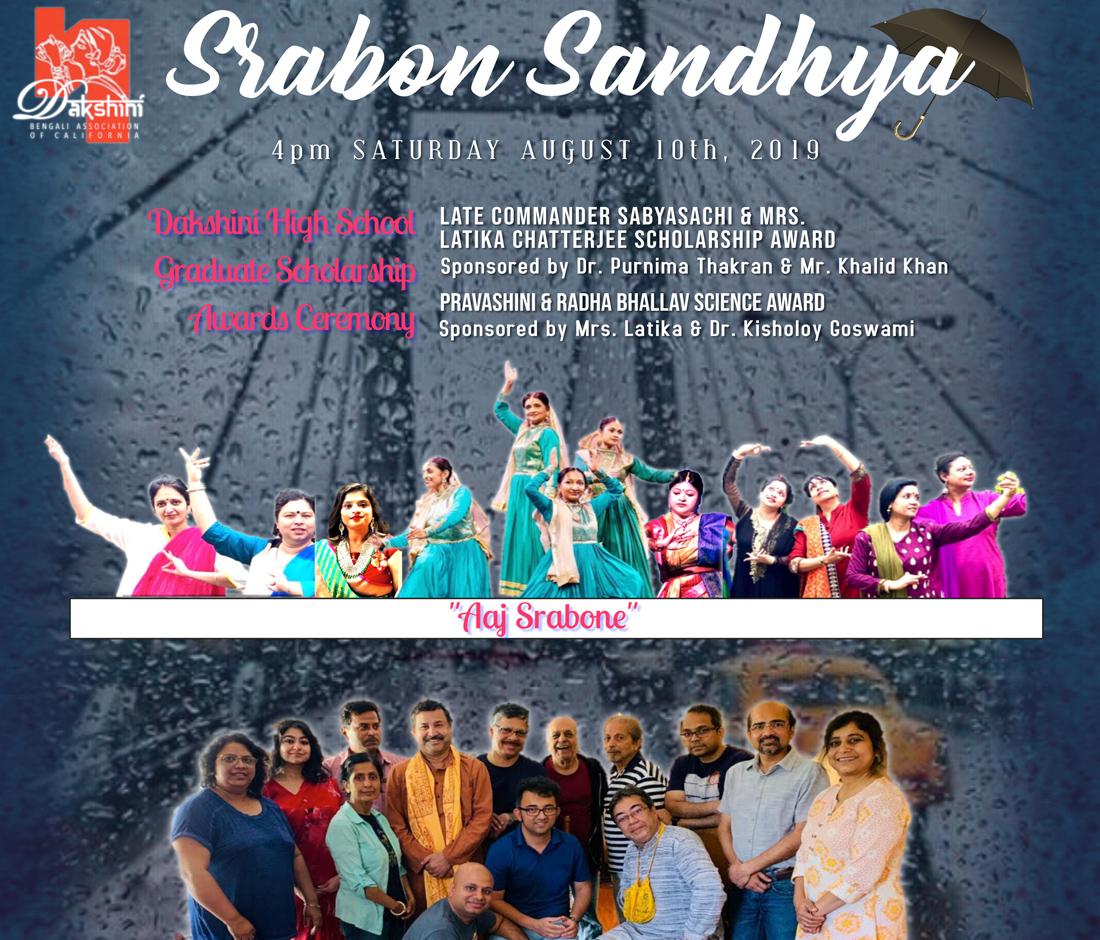 Events Calendar 2019-20