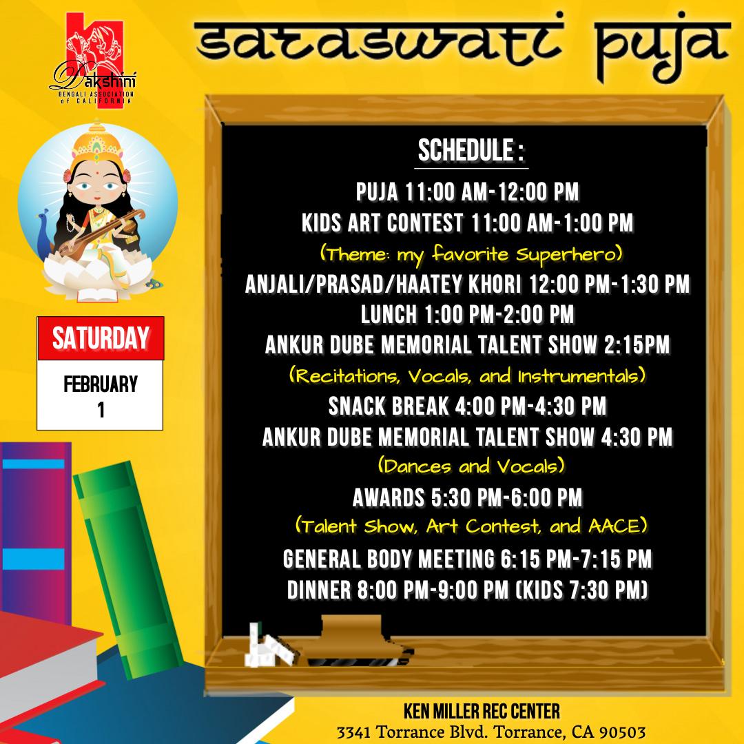 SP schedule