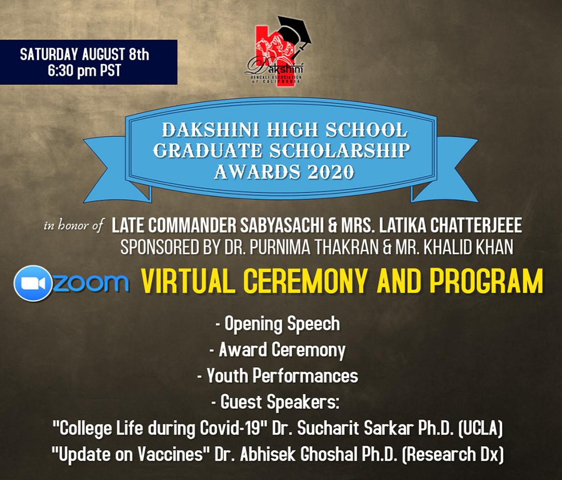6. High School Graduation Scholarship