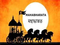 epic tale of Mahabharata